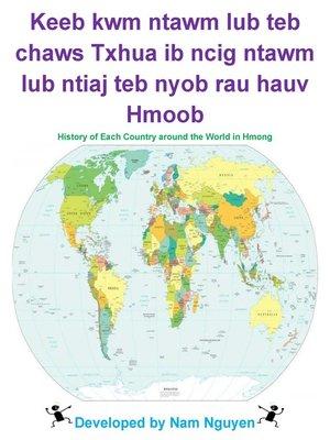 cover image of Keeb kwm ntawm lub teb chaws Txhua ib ncig ntawm lub ntiaj teb nyob rau hauv Hmoob