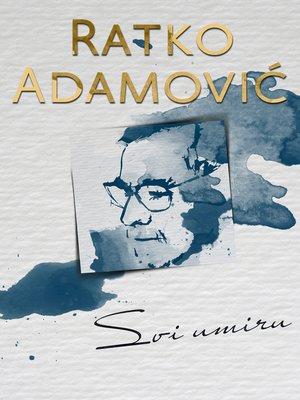 cover image of Svi umiru