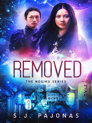 cover image of Removed