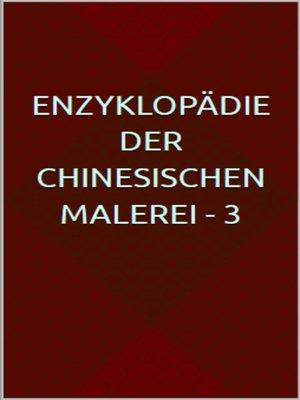 cover image of Enzyklopädie der chinesischen Malerei--3