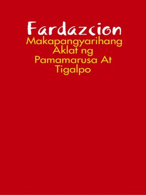 cover image of FARDAZCION