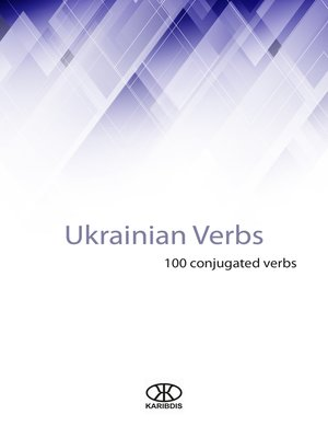 cover image of Ukrainian verbs