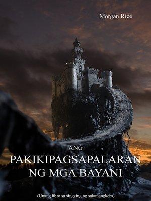 cover image of Ang Pakikipagsapalaran ng mga Bayani