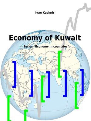 cover image of Economy of Kuwait