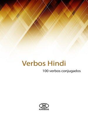 cover image of Verbos hindi
