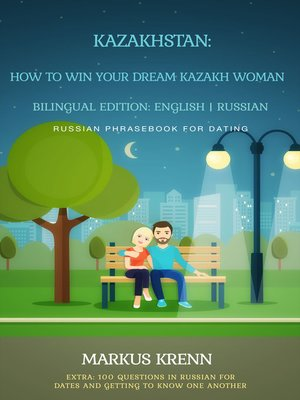 cover image of KAZAKHSTAN