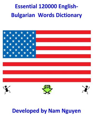 cover image of Essential 120000 English-Bulgarian  Words Dictionary