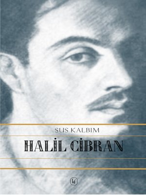 cover image of Sus Kalbim