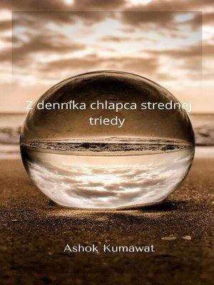cover image of Z denníka chlapca strednej triedy