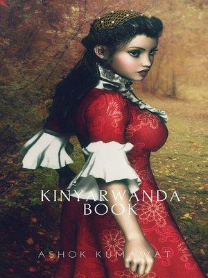 cover image of KINYARWANDA BOOK