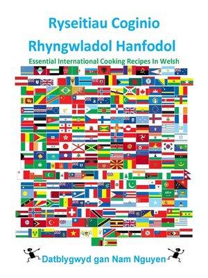 cover image of Ryseitiau Coginio Rhyngwladol Hanfodol