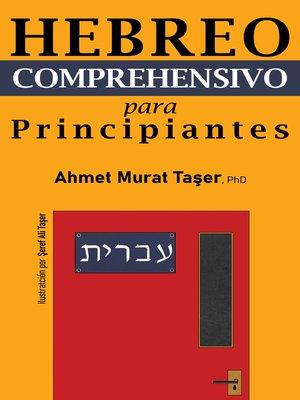 cover image of Hebreo comprehensivo para Principiantes