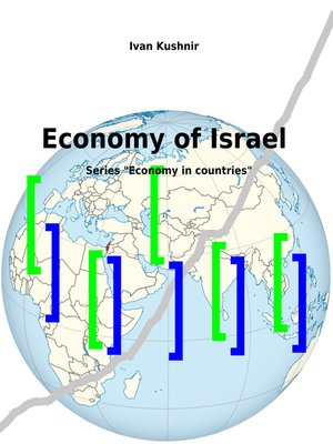 cover image of Economy of Israel