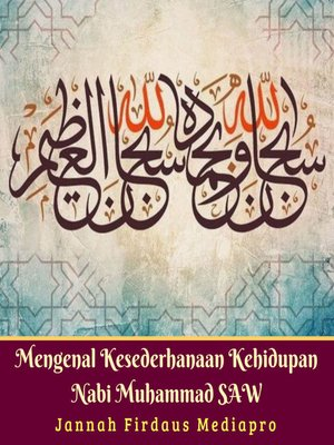 cover image of Mengenal Kesederhanaan Kehidupan Nabi Muhammad SAW