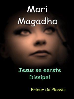 cover image of Mari Magadha