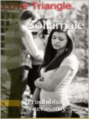 cover image of Sollamale