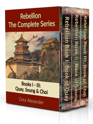 cover image of The Complete Series: A steamy romantic historical saga set in Qing Dynasty China