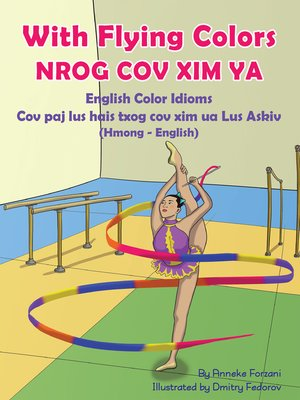 cover image of With Flying Colors--English Color Idioms