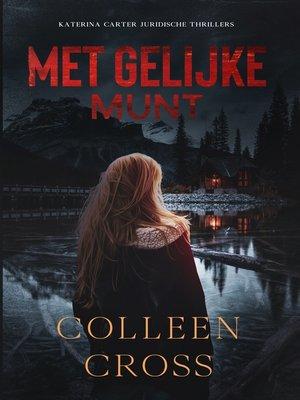 cover image of Met gelijke munt