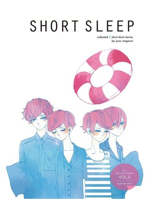 cover image of SHORT SLEEP