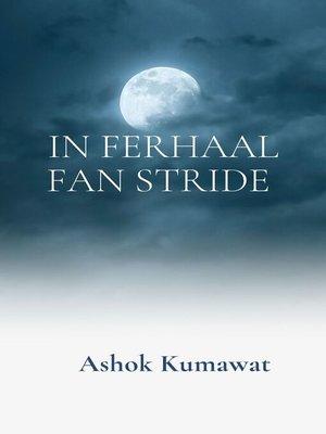cover image of IN FERHAAL FAN STRIDE
