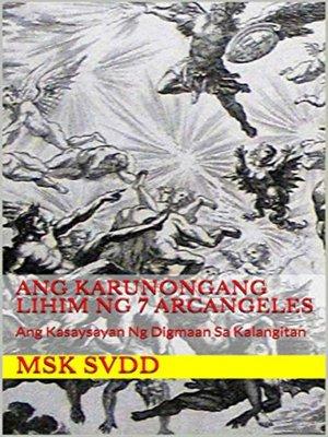 cover image of LIBRO SECRETO NG SIETE ARCANGELES