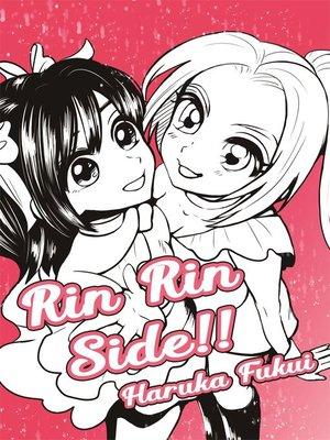 cover image of Rin Rin Side (Yuri Manga)