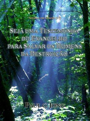 cover image of Sermões em Gênesis (Ⅵ)--SEJA UMA TESTEMUNHA DO EVANGELHO PARA SALVAR OS HOMENS DA DESTRUIÇÃO