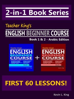 cover image of 2-in-1 Book Series
