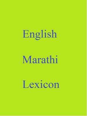 cover image of English Marathi Lexicon