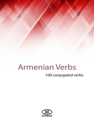 cover image of Armenian verbs
