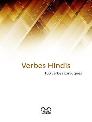 cover image of Verbes hindis