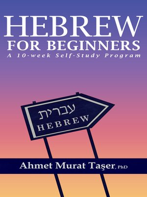 cover image of Hebrew for Beginners