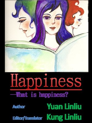cover image of —What is happiness?