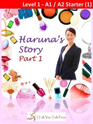 cover image of Haruna's Story Part 1