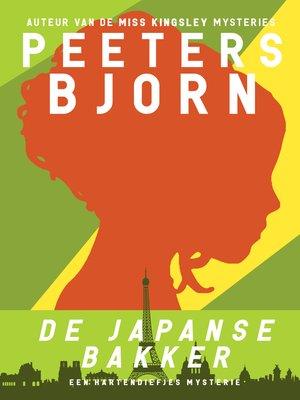 cover image of De japanse bakker