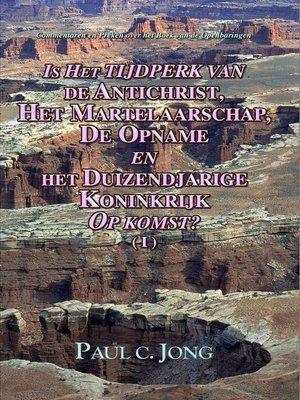cover image of Commentaren en Preken over het Boek van de Openbaringen