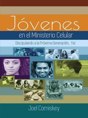 cover image of Los Jóvenes en el Ministerio Celular