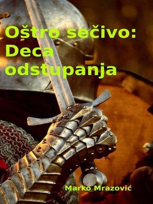cover image of Deca_odstupanja