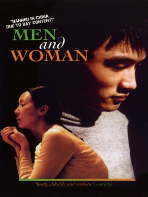 cover image of Men and Woman