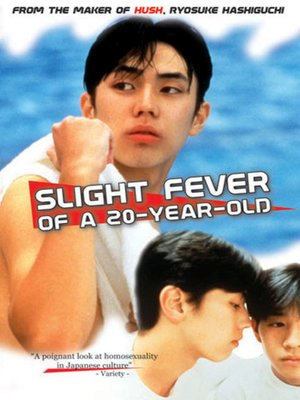 cover image of Slight Fever of a 20-Year-Old