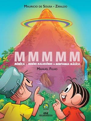 cover image of MMMMM