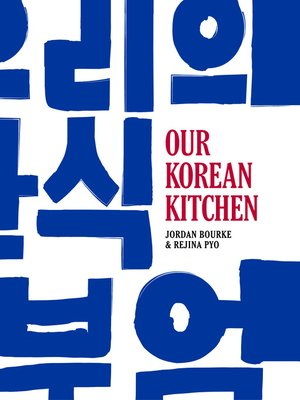 cover image of Our Korean Kitchen