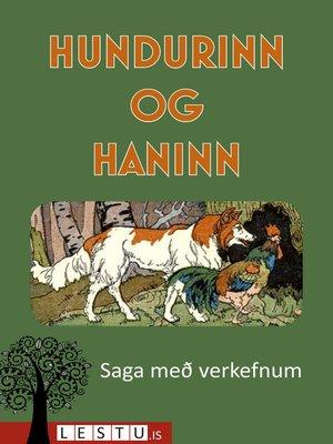 cover image of Hundurinn og haninn