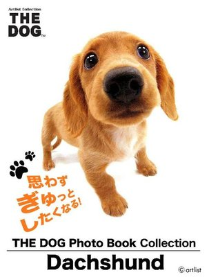 cover image of THE DOG Photo Book Collection Dachshund