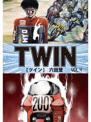 cover image of TWIN