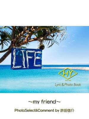 cover image of HY Lyric&Photo Book LIFE ~歌詞&フォトブック~ my friend