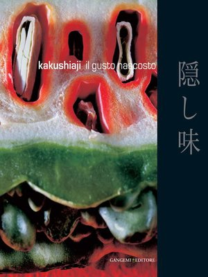 cover image of Kakushiaji
