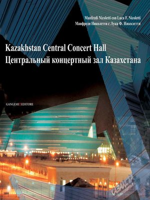 cover image of Kazakhstan Central Concert Hall
