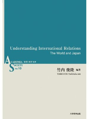 cover image of Understanding International Relations―The World and Japan―